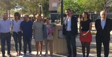 Inaugurado el jardín en honor a la profesora de inglés Mari Paz Hernández