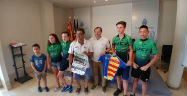 Deportes presenta la XVII edición del Trofeo Escuelas de Ciclismo Elche