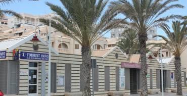 El Ajuntament d'Elx ofrece un espacio en Arenales del Sol para la instalación de un cajero automático