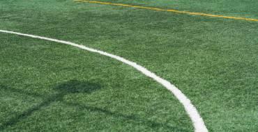Sol·licitud d'entrenaments en les instal·lacions esportives municipals
