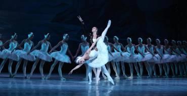 El lago de los cisnes, de Tchaikovsky