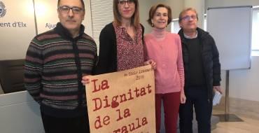 """Elvira Sastre, Juan José Millás, Antonio Moreno y Manuel Vilas, en el 4º ciclo literario """"La dignidad de la palabra"""""""