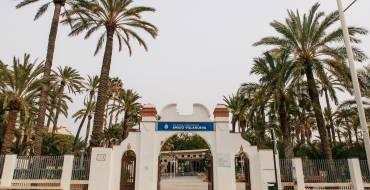 El Ayuntamiento saca a licitación el restaurante del Parque Municipal y la cafetería del Parque Deportivo