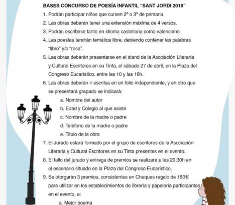 Concurs de poesia infantil Sant Jordi 2019