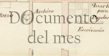 JUNIO: EL ARCHIVO HISTÓRICO MUNICIPAL DE ELCHE