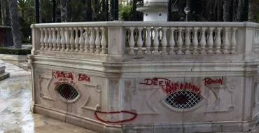 Identificado el autor de pintadas en el Parque Municipal y edificios municipales