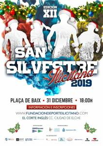 San Silvertre 2019 cartel