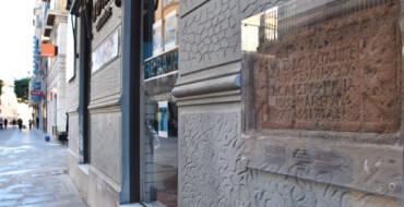 Finaliza la restauración de las piezas arqueológicas integradas en la fachada del Ayuntamiento y la Corredora